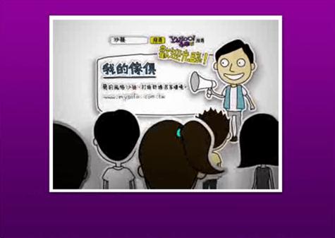 【硬站晚報】「大買家」居然買家樂福關鍵字、Google調查:台灣人最愛在家玩手機、台灣軟體盜版率亞洲第三低? yahooe