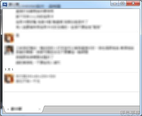 Facebook 推出 Messenger for Windows 聊天軟體(Facebook桌面版) facebook-messenger-for-windows-02
