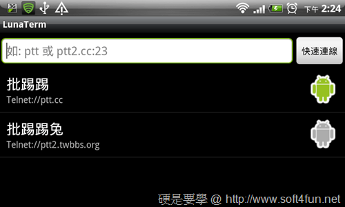 [Android] 4款 PTT 鄉民必裝的免費 BBS 瀏覽連線軟體 Android-read-bbs-01