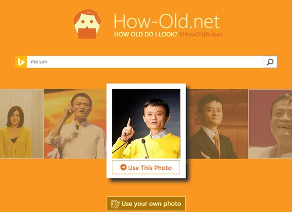 你看起來幾歲?網路爆紅看照片猜年齡,快來玩玩看! image