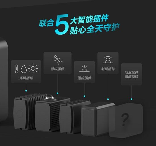 這不僅僅是一個插座:Smart Plug 2 小K 2代全能插座 cf008ae0gw1ei6j66tq3ij20j60hw75j