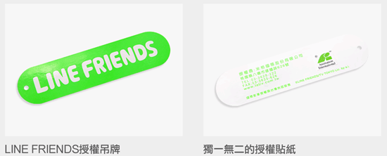 官方授權 LINE Friends 熊大、兔兔 T恤在 lativ 開賣啦! LINE-T-3