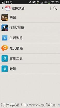 [評測] Samsung Galaxy Gear智慧型手錶動手玩 clip_image014