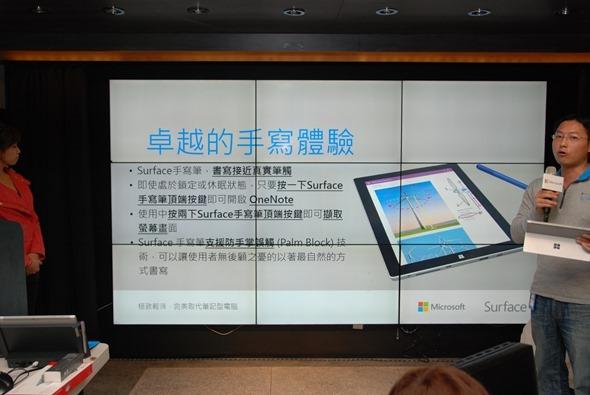 低階筆電掰掰! 微軟推出 Surface 3 筆電平板,完整 Windows 8.1 使用 Office 沒煩惱! DSC_0052