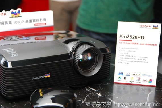瞄準商務應用、家庭娛樂,ViewSonic 再推多款顯示器、投影機 DSC_0192