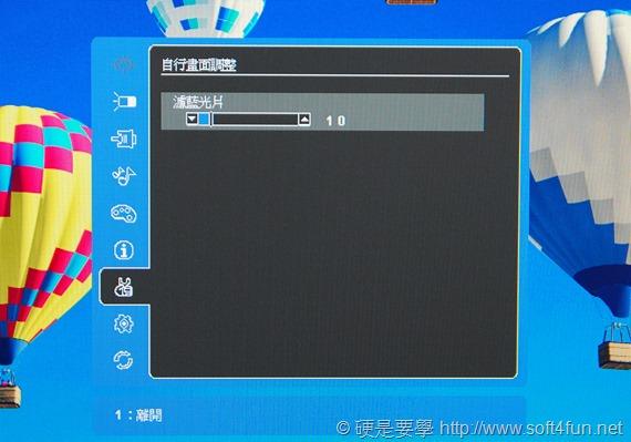瞄準商務應用、家庭娛樂,ViewSonic 再推多款顯示器、投影機 DSC_0209