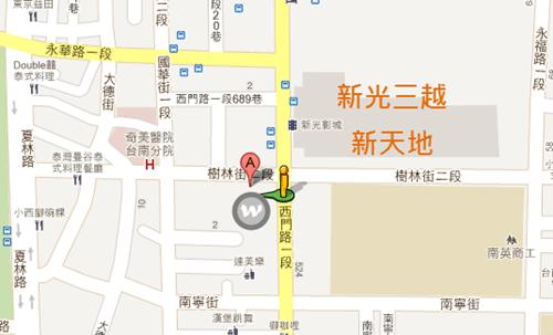 [WordPress活動] 《WordPress IN Tainan 佈景型不型》開始報名囉~ 51_thumb