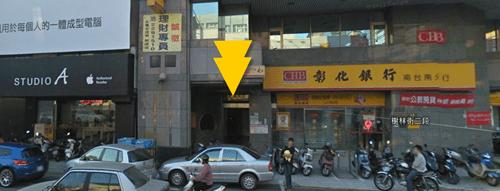 [WordPress活動] 《WordPress IN Tainan 佈景型不型》開始報名囉~ 5_thumb