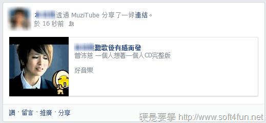 muzitube-4