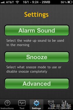 [iPad/iPhone] Sleep Cycle Alarm Clock:紀錄分析睡眠品質 clip_image010