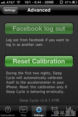 [iPad/iPhone] Sleep Cycle Alarm Clock:紀錄分析睡眠品質 clip_image014