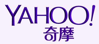Yahoo 首頁大改版,一個專屬於「你」的首頁誕生了 yahoo_logo_2015