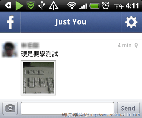 Facebook 手機即時通:Facebook Messenger 試用心得 facebook-messenger-10_3