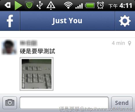 Facebook 手機即時通:Facebook Messenger 試用心得 facebook-messenger-10_3