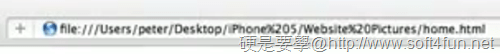 【硬站晚報】Apple 官網的 iPhone5 是假的、參加 A Google A Day 送 ChromeBook、Android Ice Cream Sandwich 畫面流出 fake-iphone5