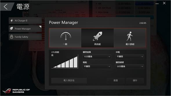 極致小體積,專屬於電競玩家的電競桌機 ASUS ROG G20 開箱評測 Image-9