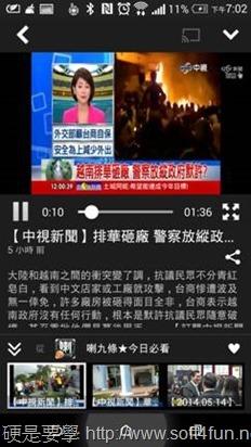 喇新聞:詳盡了解時事的新聞懶人包App clip_image004