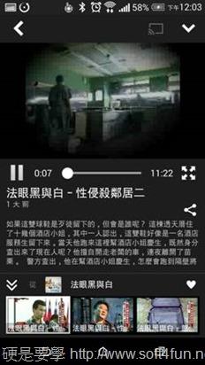 喇新聞:詳盡了解時事的新聞懶人包App clip_image008