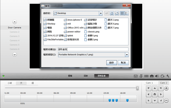 SecuFirst WP-P01S 180度超廣角無線攝影機評測 6