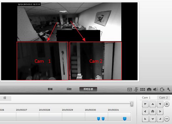 SecuFirst WP-P01S 180度超廣角無線攝影機評測 8