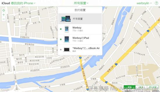迎接 iOS 7,iCloud 網頁版完全平更新平面化設計風 713f89357525