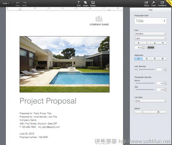 迎接 iOS 7,iCloud 網頁版完全平更新平面化設計風 pages