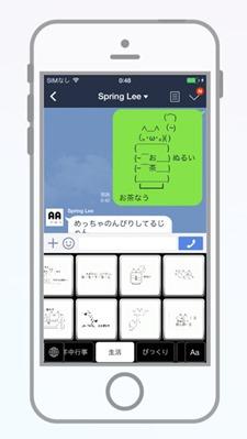 限時免費!iOS 上最可愛的 AAKey 顏文字鍵盤 screen322x572