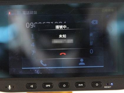 ADENOVO ADE-I 後照鏡型智慧車載行車紀錄器開箱評測 clip_image081