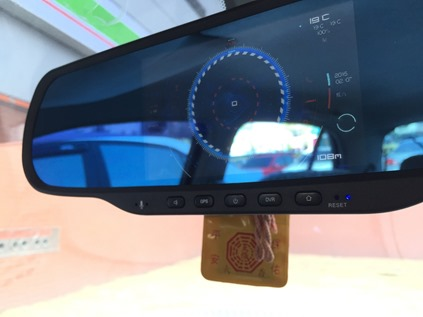 ADENOVO ADE-I 後照鏡型智慧車載行車紀錄器開箱評測 image027
