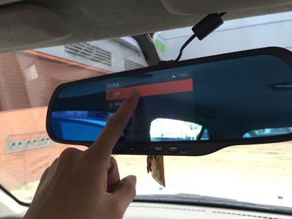 ADENOVO ADE-I 後照鏡型智慧車載行車紀錄器開箱評測 image087