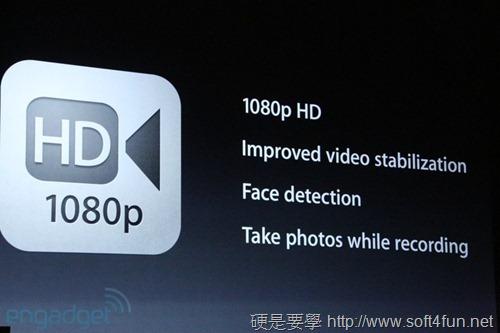 [本日必看] 3分鐘快速看透 iPhone 5 亮點特色 iphone-5-12_thumb