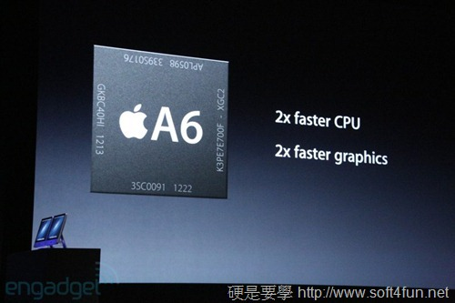 [本日必看] 3分鐘快速看透 iPhone 5 亮點特色 iphone-5-6_thumb