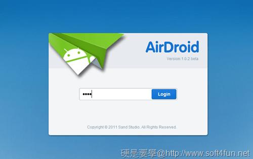「AirDroid」手機備份/傳檔免傳輸線,還能當作雲端音樂播放器 airdroid-25