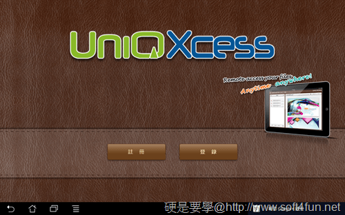 [Android平板/手機] UniQXcess:遠端資料連線工具 UniQXcess-08