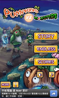 南瓜 vs 怪物-01