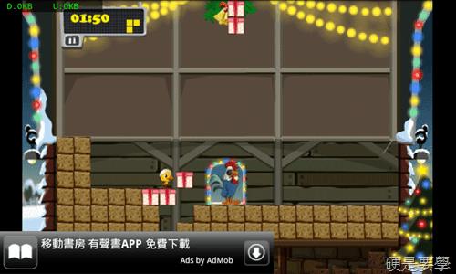 [Android遊戲] Gu Morning:結合俄羅斯方塊的可愛小雞逗趣遊戲 gu-morning-10
