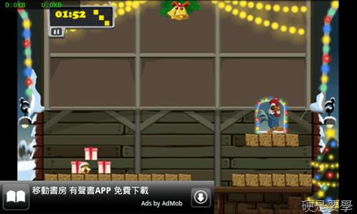 [Android遊戲] Gu Morning:結合俄羅斯方塊的可愛小雞逗趣遊戲 gu-morning-12