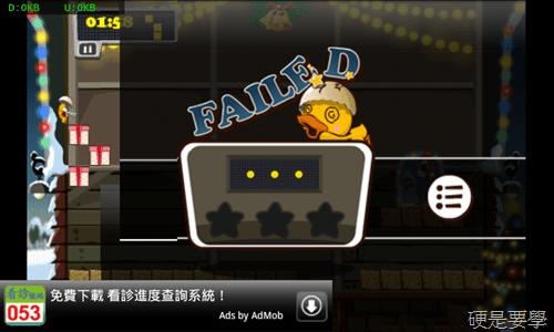 [Android遊戲] Gu Morning:結合俄羅斯方塊的可愛小雞逗趣遊戲 gu-morning-15