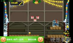 [Android遊戲] Gu Morning:結合俄羅斯方塊的可愛小雞逗趣遊戲 gu-morning-17