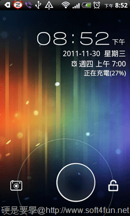 [Android軟體] 免 root 也能擁有 Android 4.0 的解鎖畫面 android-4.0-02