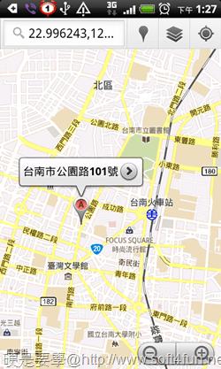 [Android APP] GOMAJI夠麻吉團購網,團購好康隨時看 Android_GOMAJI_06