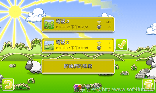 [Android遊戲] 超可愛的綿羊農場經營遊戲「Clouds & Sheep」保證愛不釋手喲~ android_cloudssheep-02