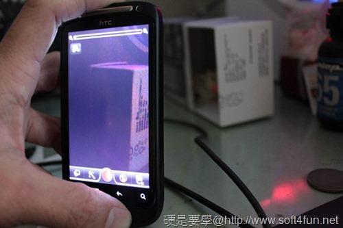 [Android] 夜視攝像機:拍到原本相機看不到的暗處,玩真的! IMG_1494