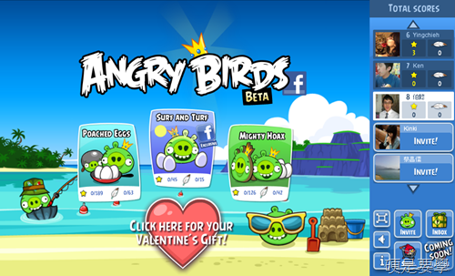 Facebook憤怒鳥(Angry Birds)正式登場,全新道具玩法更多樣 -facebook-01
