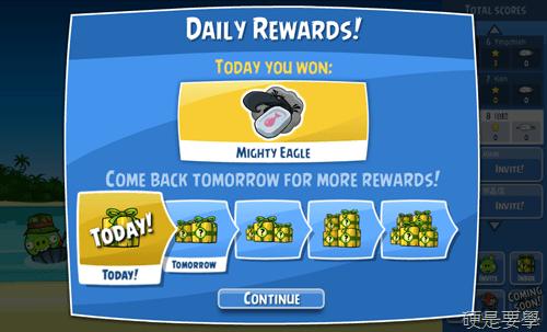 Facebook憤怒鳥(Angry Birds)正式登場,全新道具玩法更多樣 -facebook-02