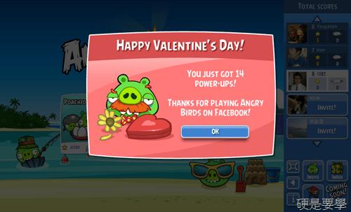 Facebook憤怒鳥(Angry Birds)正式登場,全新道具玩法更多樣 -facebook-04