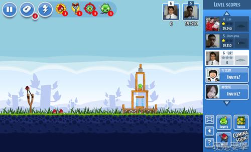 Facebook憤怒鳥(Angry Birds)正式登場,全新道具玩法更多樣 -facebook-05
