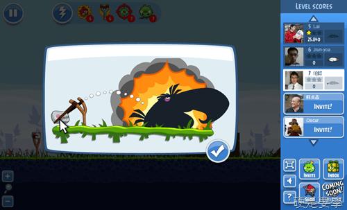 Facebook憤怒鳥(Angry Birds)正式登場,全新道具玩法更多樣 -facebook-09