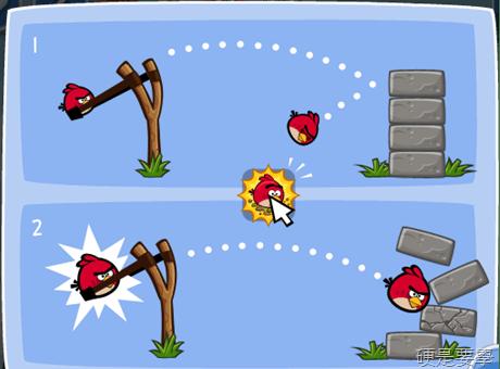 Facebook憤怒鳥(Angry Birds)正式登場,全新道具玩法更多樣 -facebook-11