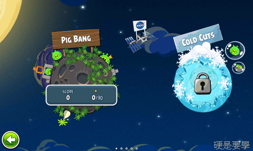 Angry Birds Space 星際版開放下載囉(iOS、Android、Windows、MAC) angry-birds-space-02